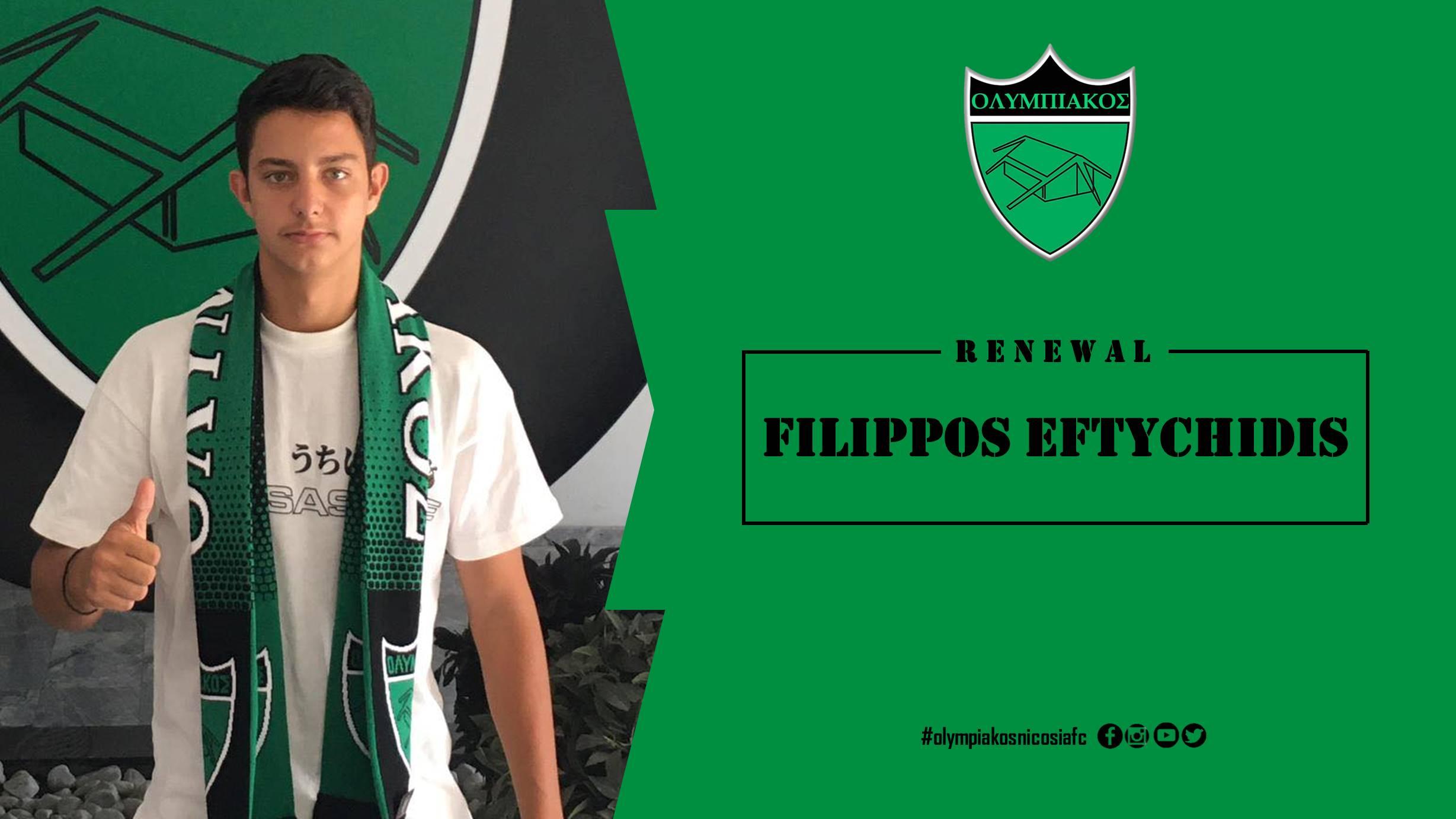 filippos eftychidis website
