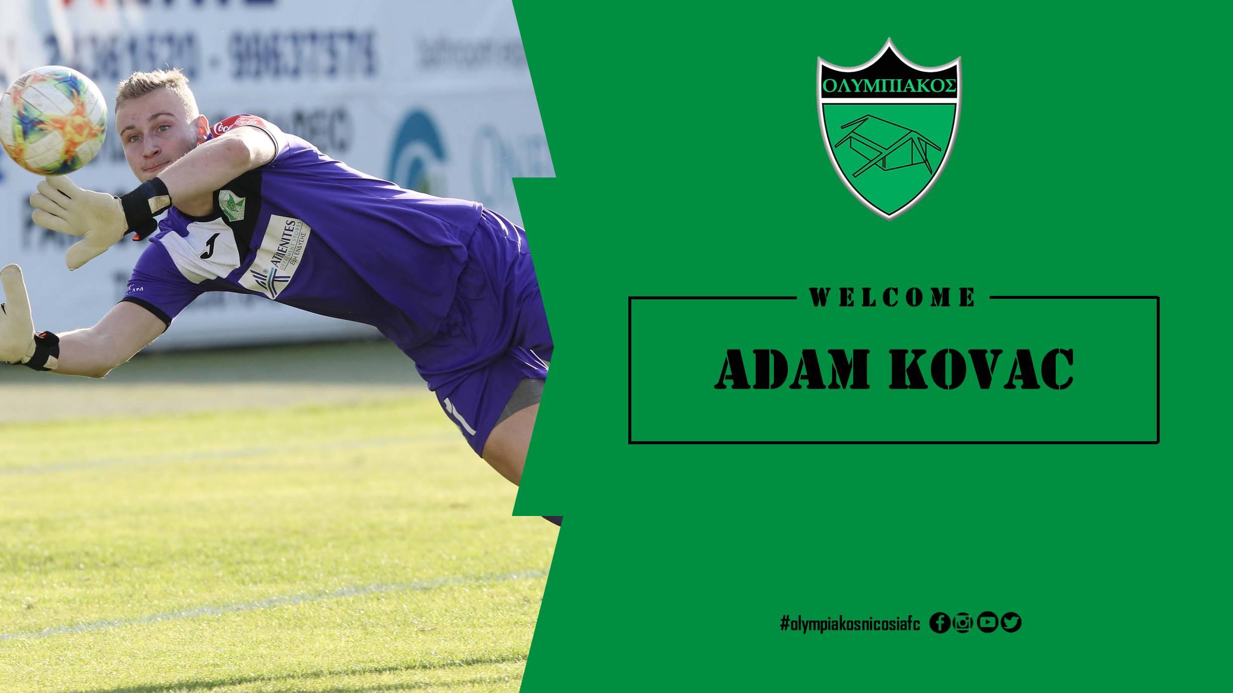 kovac website