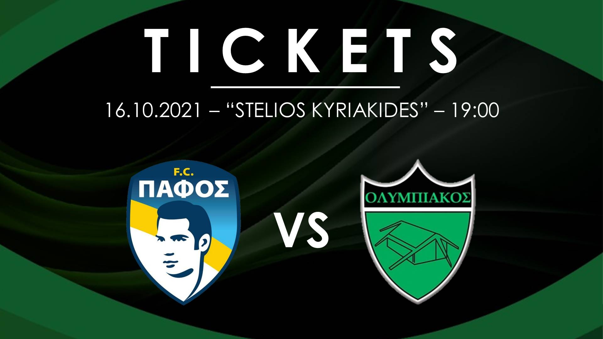 tickets pafos fc